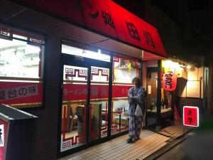 鳥取ツーリング_181105_0116