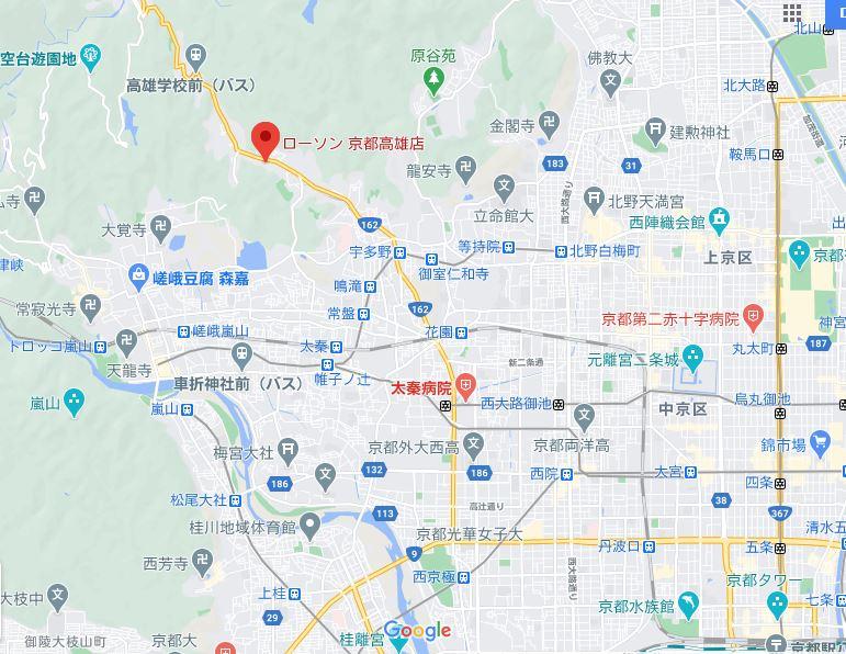 ローソン京都高尾店